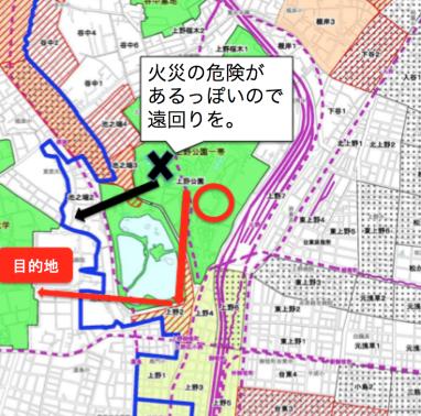 上野の防災MAPを検証! 【其の弐】