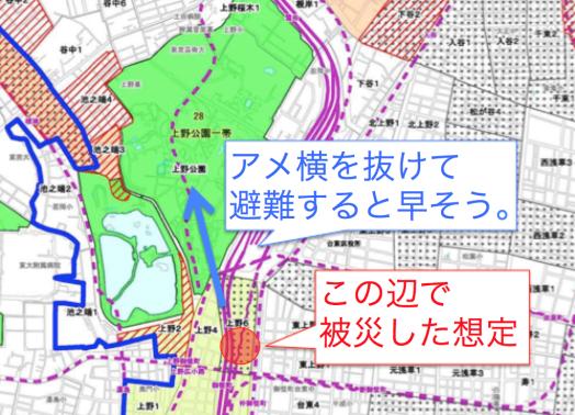 ueno_hisai2