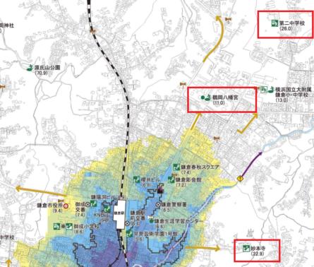 加工 鎌倉津波ハザードマップ2