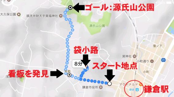 避難マップ