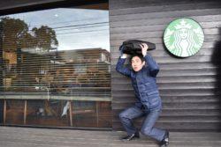 鎌倉で地震!? 鎌倉で被災を検証|津波から助かるために避難するべきところはどこか?【その1】