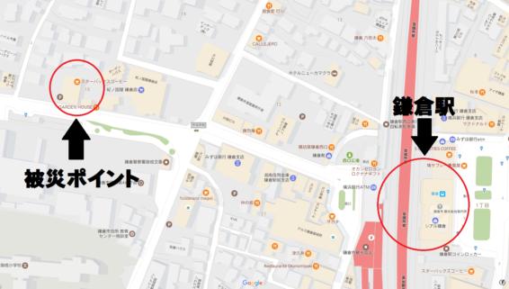 被災マップ