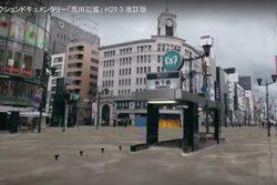 東京に降れば死者3500人!?|福岡・大分に降った雨量は超ヤバかった・・・